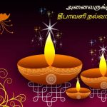 Diwali wishes tamil, light, dipavali
