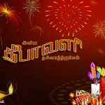 Diwali wishes tamil, vedi, pattasu, wishes, hd