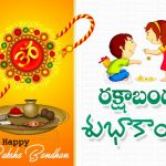 Diwali wishes telugu, family, friends, hd, best