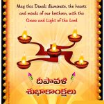 Diwali wishes telugu, full size, quotes, greetings
