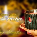Diwali wishes telugu, hd, high pixel size