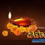 Diwali wishes telugu, lamp, candle light, 2018