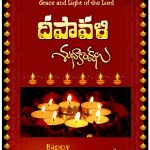 Diwali wishes telugu, quotes, friends, family