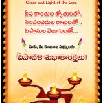 Diwali wishes telugu, wishes, happy divali