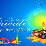 Happy Diwali 2018  Greetings, unseen