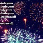 Happy Diwali Wishes Malayalam, Hindu  Festivel