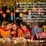 Happy Diwali Wishes Malayalam, indian functions