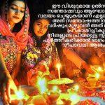 APP37-11 HYDERABAD: November 11 – Hindu girls busy in their religious rituals during Diwali Festival in Shiva Mandir at Thandi Sarak. APP photo by Akram Ali