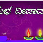 Happy Diwali wishes, colourful, kannada, hd