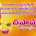 Happy Diwali wishes, kannada, greetings, quotes, hd