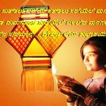 Happy Diwali wishes, kannada, lamp, greetings