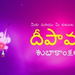Happy Diwali wishes telugu, colourful, diwali wishes, tollywood