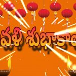 Happy Diwali wishes telugu, deepvali, hd, 2018 wishes