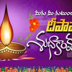 Happy Diwali wishes telugu, festival, divali, hd