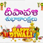 Happy Diwali wishes telugu, hd, wallpaper, diwali
