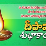 Happy Diwali wishes telugu, lamp, candle light, hd