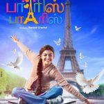 Paris Paris, Parameswari, Kajal Aggarwal (1)