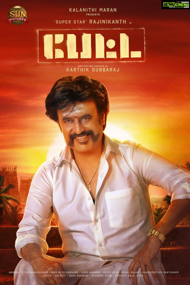 Petta Second look (2)