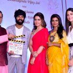 Rashi Khanna, new film, Vijay Deverakonda, telugu, aishwarya rajesh
