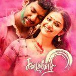 Sandakozhi 2 Posters, Vishal, Keerthy Suresh, Romance (1)