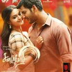 Sandakozhi 2 Posters, Vishal, Keerthy Suresh, Romance (3)