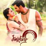 Sandakozhi 2 Posters, Vishal, Keerthy Suresh, Romance (7)