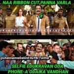 Sivakumar Selfie Memes, vijay, sarkar