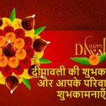Subha Deevali greetings 2018, best rangoli