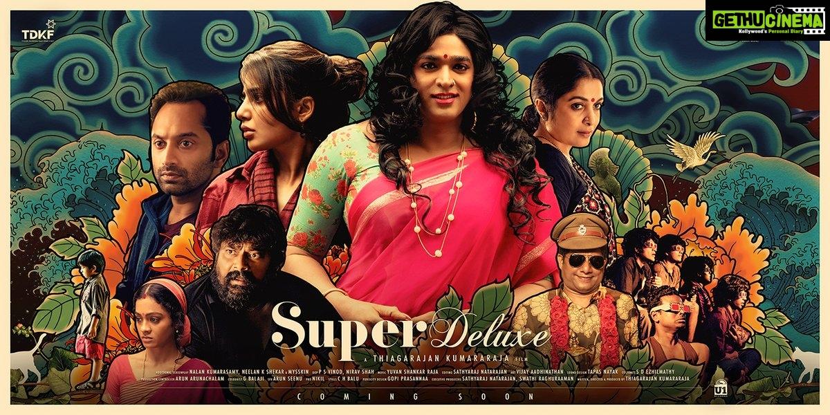 Super Deluxe (2)