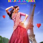 That Is Mahalakshmi, Mahalakshmi, Tamannaah (2)