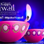 Top Deepavali wishes 2018, 10 types of wishes