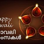 Top Deepavali wishes 2018, brown colour