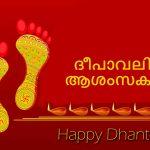 Top Deepavali wishes 2018, college friends
