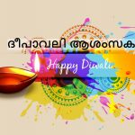 Top Deepavali wishes 2018, colourfull lamp