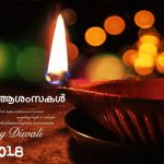 Top Deepavali wishes 2018, cute, festivel lamp, happy diwali