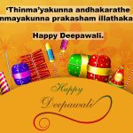 Top Deepavali wishes 2018, different posters