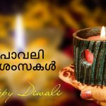 Top Deepavali wishes 2018, girl hand, lamp