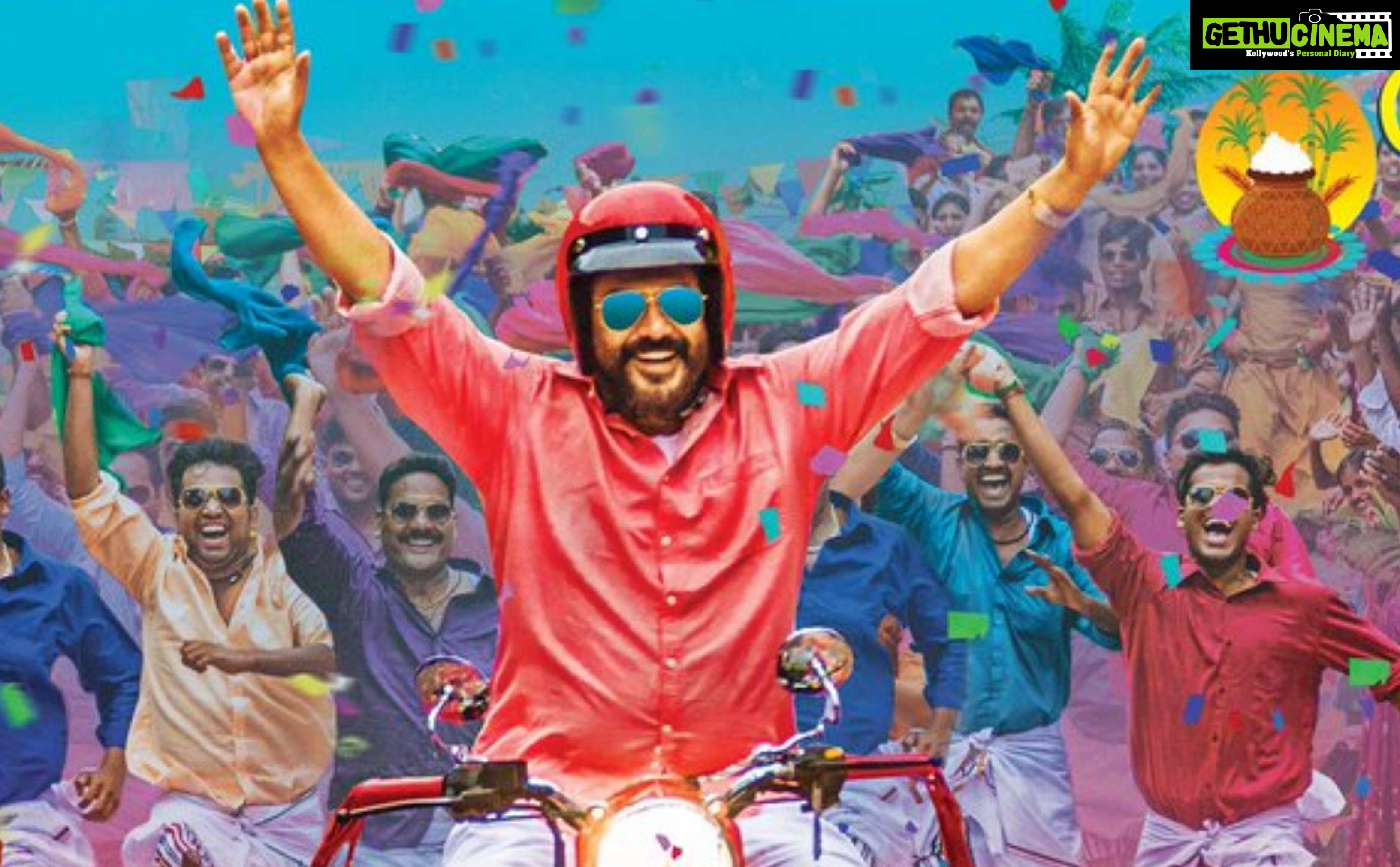 Viswasam, 2nd look, second look, Official Poster, Thala Ajith (1)