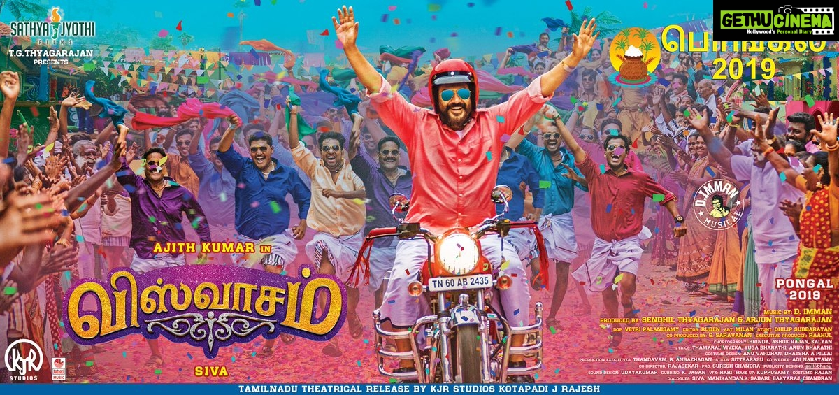 Viswasam, 2nd look, second look, Official Poster, Thala Ajith (2)