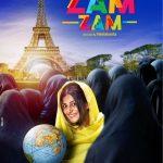 Zam Zam, Zama, Manjima Mohan (1)