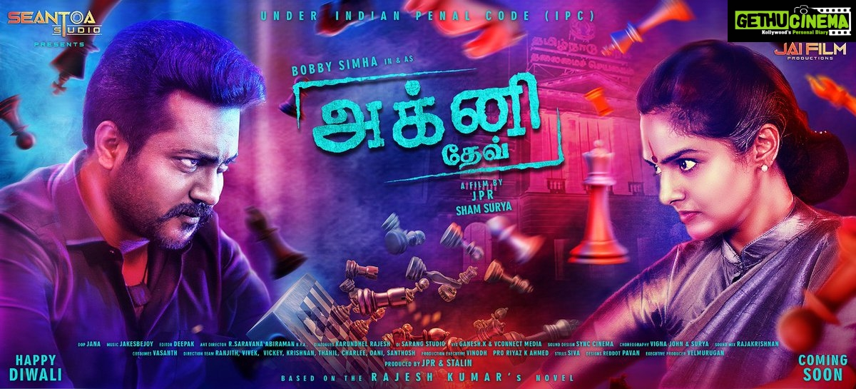 Agni Dev, Bobby Simha, First Look, Madhoo Shah  (1)