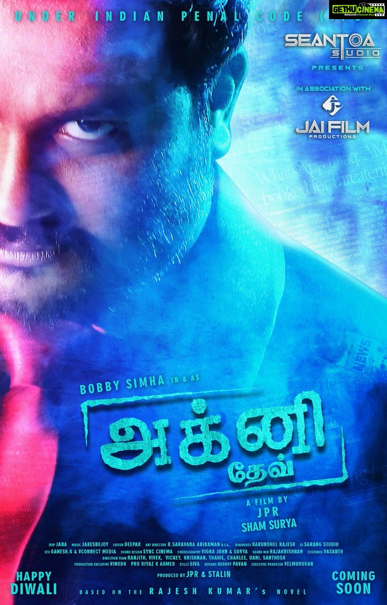 Agni Dev, Bobby Simha, First Look, Madhoo Shah  (2)