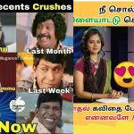 Anitha Sampath, memes, trolls, sun music,  (1)