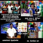 Anitha Sampath, memes, trolls, sun music,  (11)