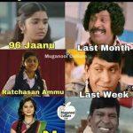 Anitha Sampath, memes, trolls, sun music,  (12)