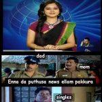 Anitha Sampath, memes, trolls, sun music,  (13)