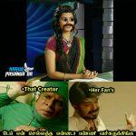 Anitha Sampath, memes, trolls, sun music,  (16)
