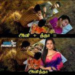Anitha Sampath, memes, trolls, sun music,  (21)