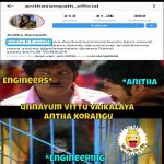 Anitha Sampath, memes, trolls, sun music,  (22)