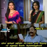 Anitha Sampath, memes, trolls, sun music,  (23)